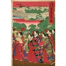 豊原周延: Empress and ladies in waiting - Asian Collection Internet Auction