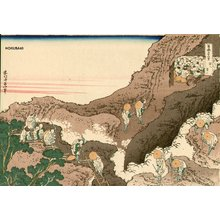 Katsushika Hokusai: 36 Views of Mt. Fuji, Morobito Tozan - Asian Collection Internet Auction