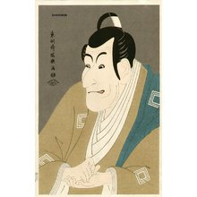 Toshusai Sharaku: Actor Ebizo as Sadanoshin - Asian Collection Internet Auction