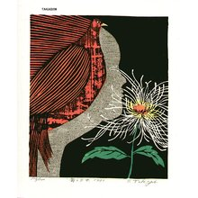 Takagi, Shiro: Girl with chrysanthemum - Asian Collection Internet Auction