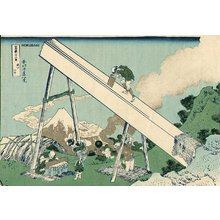 Katsushika Hokusai: 36 Views of Mt. Fuji, Totomi Sanchu - Asian Collection Internet Auction