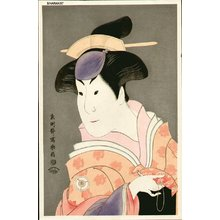 東洲斎写楽: Actor Hanshiro IV as Shigenoi - Asian Collection Internet Auction