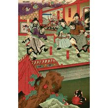 Unknown: Fight in palace - Asian Collection Internet Auction