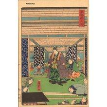 Utagawa Kunisada II: Totsuka - Asian Collection Internet Auction