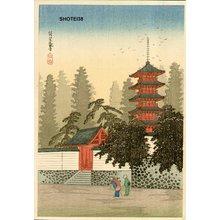 Takahashi Hiroaki: Temple of Kinugasa - Asian Collection Internet Auction