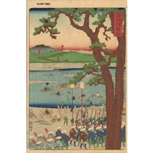 Utagawa Kunitsuna: View from Shimada - Asian Collection Internet Auction