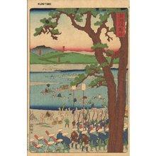 Utagawa Kunitsuna: View from Shimada - Asian Collection Internet Auction