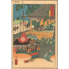 Utagawa Yoshitsuya: Gion Festival in Kyoto - Asian Collection Internet Auction