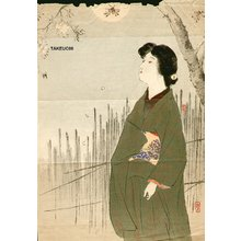 Takeuchi Keishu: BIJIN-E (beauty print) - Asian Collection Internet Auction