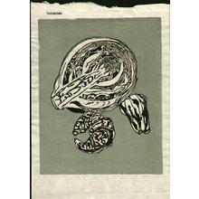 Tanaka, Ryohei: Sumizuri-e (black and white print) - Asian Collection Internet Auction