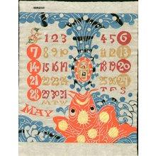 Serizawa, Keisuke: May - Asian Collection Internet Auction