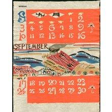 Serizawa, Keisuke: September - Asian Collection Internet Auction