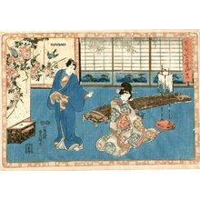歌川国貞: Genji - Asian Collection Internet Auction