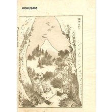Katsushika Hokusai: Fuji from Rock Cave - Asian Collection Internet Auction