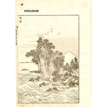 葛飾北斎: Fuji and Sea - Asian Collection Internet Auction