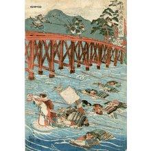 歌川国芳: 1 of triptych - Asian Collection Internet Auction