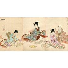 豊原周延: 100 Poets card game - Asian Collection Internet Auction