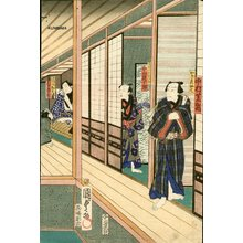 Utagawa Kunisada II: - Asian Collection Internet Auction