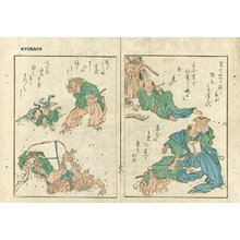 Kawanabe Kyosai: Comic sketch, diptych - Asian Collection Internet Auction