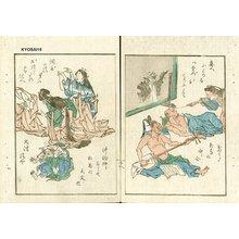 河鍋暁斎: Comic sketch, diptych - Asian Collection Internet Auction