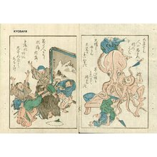 河鍋暁斎: Comic sketch, diptych - Asian Collection Internet Auction