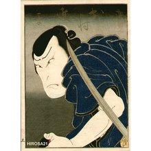 歌川広貞: Yakusha-e (actor print) - Asian Collection Internet Auction