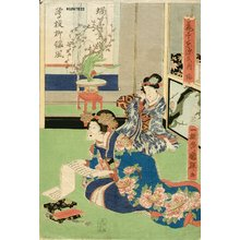 Utagawa Kuniteru: Beauties - Asian Collection Internet Auction