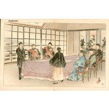Kubota, Beisen: Signing of surrender - Asian Collection Internet Auction