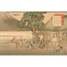 Fujikawa, Tamenobu: Numazu - Asian Collection Internet Auction