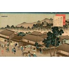 Fujikawa, Tamenobu: Hamamatsu - Asian Collection Internet Auction
