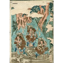 Utagawa Hiroshige II: - Asian Collection Internet Auction