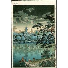 Tsuchiya Koitsu: Ueno Shinobazu Pond - Asian Collection Internet Auction