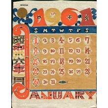 Serizawa, Keisuke: Folio and January - Asian Collection Internet Auction