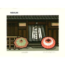 Nishijima Katsuyuki: NIWATAZUMI (after a shower) - Asian Collection Internet Auction