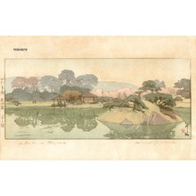 吉田博: A Garden in Okayama - Asian Collection Internet Auction