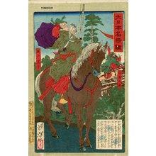 Tsukioka Yoshitoshi: Umayado no Oji and Moriya no Omura - Asian Collection Internet Auction