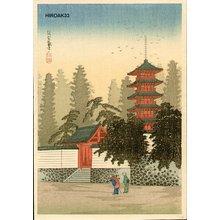 Takahashi Hiroaki: Kinugasa Temple - Asian Collection Internet Auction