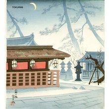 Tokuriki Tomikichiro: Plum blossoms in Kitano Shrine - Asian Collection Internet Auction