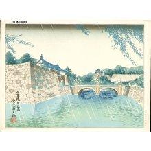 Tokuriki Tomikichiro: - Asian Collection Internet Auction