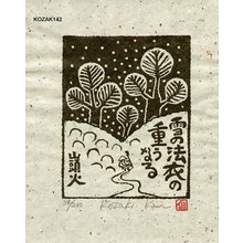 Kosaki, Kan: YUKINO HOUE (cloth with snow) - Asian Collection Internet Auction