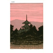 Fujita, Fumio: Pagoda at Ikaruga J - Asian Collection Internet Auction