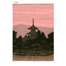Fujita, Fumio: Pagoda at Ikaruga J - Asian Collection Internet Auction