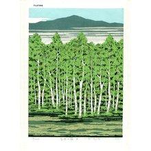 Fujita, Fumio: KOUGENNOASA B (morning of tableland B) - Asian Collection Internet Auction