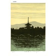 Fujita, Fumio: Pagoda at Ikaruga K - Asian Collection Internet Auction