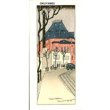 Okuyama, Gihachiro: Tokyo Station - Asian Collection Internet Auction