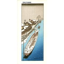 Okuyama, Gihachiro: Canal snow - Asian Collection Internet Auction