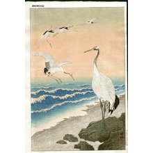Shoson Ohara: Cranes on Seashore - Asian Collection Internet Auction