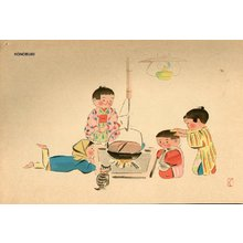 Hasegawa Konobu: Children cooking - Asian Collection Internet Auction