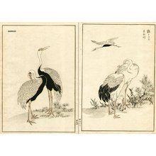 幸野楳嶺: Cranes, diptych - Asian Collection Internet Auction