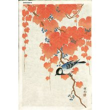 Shoson Ohara: Tit on Paulownia - Asian Collection Internet Auction